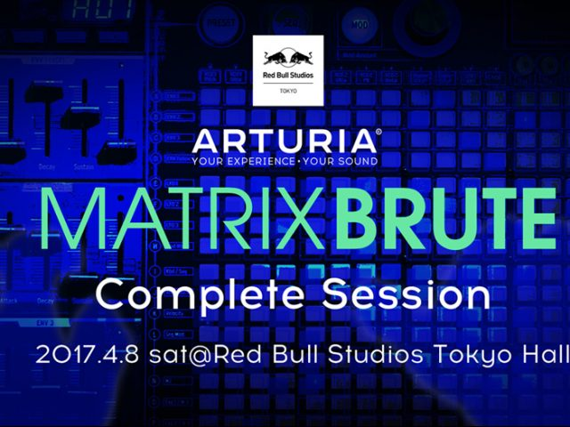 MatrixBrute発売イベント、開催決定!